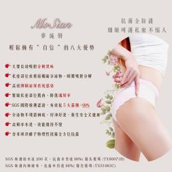 夢施妍-1件組 經典歐式舒棉莫代爾-中腰女用內褲(SGS,水洗200次抗菌率99.9%)SGS報告號碼:TX90071B;TX51063C