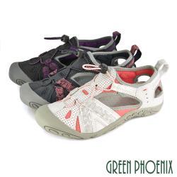 GREEN PHOENIX 不規則圖形撞色網布束帶休閒護趾涼鞋/運動涼鞋/溯溪鞋U25-21526