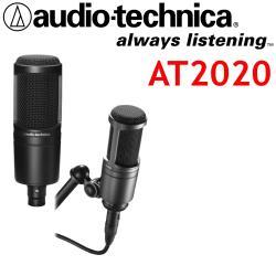 日本鐵三角 Audio-Technica  AT2020   XLR專業靜電型電容式麥克風