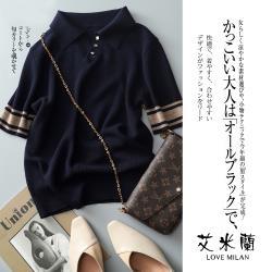 【艾米蘭】韓版翻領條紋袖上衣(M-XL)