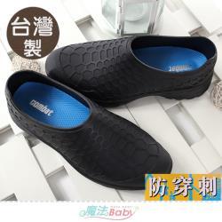 魔法Baby 廚師鞋 台灣製防水防油防撞附緩震鞋墊工作鞋~sd7359