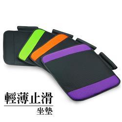 【源之氣】竹炭高級止滑坐墊/厚1.5cm/四色可選(黑/橘/紫/綠) RM-9458