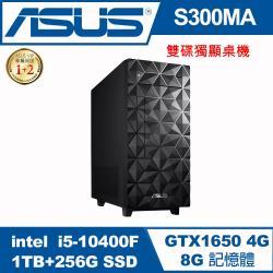 【ASUS 華碩】H-S300MA i5-10400F 雙碟獨顯桌機(i5-10400F/8G/1TB+256 SSD/GTX1650 4GB/W10