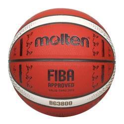 MOLTEN #7合成皮12片貼籃球-2020奧運紀念球款-室內 室外