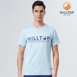 【hilltop山頂鳥】男款Polygiene抗菌吸濕快乾LOGO圓領T恤S04MD9藍