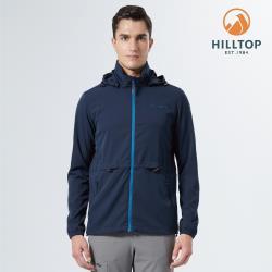 【hilltop山頂鳥】男款ViralOff®抗菌輕量抗UV外套S02MA3深藍