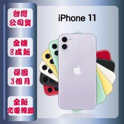 【福利品】 Apple iPhone 11 256G 6.1寸 智慧手機 贈玻璃貼+保護殼