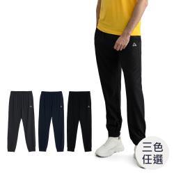 GIORDANO 男裝3M彈力輕薄束口褲 (多色任選)