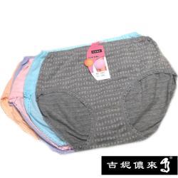 【吉妮儂來】舒適中腰加大尺碼平口褲~12件組(XL-XXL隨機取色) 13407