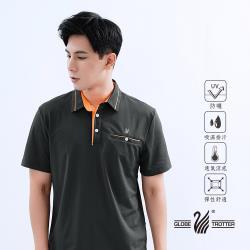 【遊遍天下】男款抗UV吸濕排汗機能POLO衫GS1031深灰