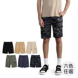 GIORDANO男裝工裝風卡其休閒短褲(多色任選)