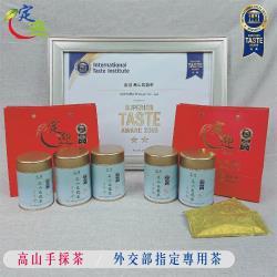 定迎-米其林二星高山烏龍手採春茶比賽專用搶先組