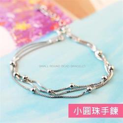 【米蘭精品】925純銀手鍊圓珠手鏈-抛光串珠三層盒子鍊73zv38