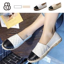 【88%】2cm休閒鞋 優雅氣質名媛小香風 菱格皮革平底草編圓頭包鞋
