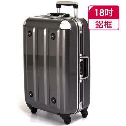 MOM JAPAN - 18吋 PC鋁框行李箱RU-3008-18-黑