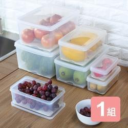 真心良品 艾樂長型家庭組保鮮盒-7入組