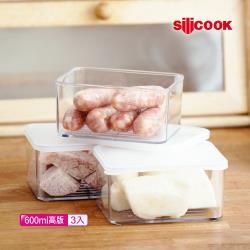 韓國Silicook 冰箱收納盒 600ml 高版 三件組