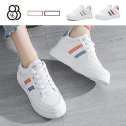 【88%】4.5cm休閒鞋 休閒百搭條紋 厚底綁帶運動休閒鞋 小白鞋