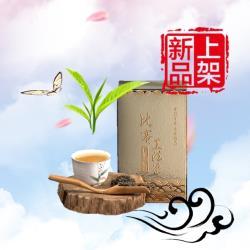 金賞春季比賽工法高山茶技藝傳承組