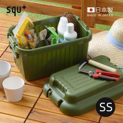 日本squ+ VARIOUS BOAT日製戶外室內耐壓收納箱-SS-4色可選