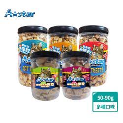 A Star 貓專用可還原凍乾罐裝(多種口味)