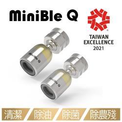 【2入組】 HerherS MiniBle Q 微氣泡起波器 轉向版