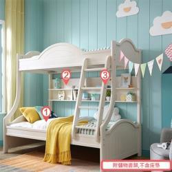hoi!好好生活 林氏木業韓式田園雙層兒童床C-01(附儲物書架,不含床墊)