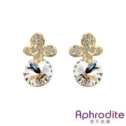【Aphrodite 愛芙晶鑽】蝴蝶飛舞水晶造型水鑽耳環(黃金色)