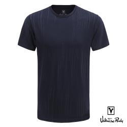 Valentino Rudy 范倫鐵諾.路迪 奧黛爾棉T恤-水流紋