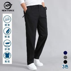NEW FORCE 大尺碼多口袋工裝長褲-3色可選