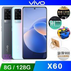 vivo X60 5G (8G/128G) 6.56吋八核智慧手機
