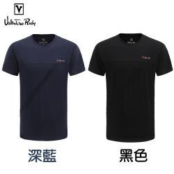 Valentino Rudy 范倫鐵諾.路迪 奧黛爾棉T恤-摺線紋(2色可選)