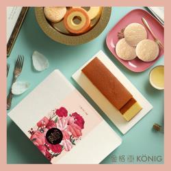 【金格食品】經典長崎茶點禮(母親節甜蜜午茶)
