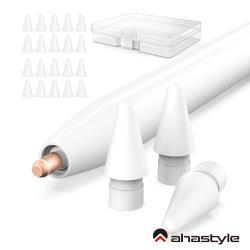 AHAStyle Apple Pencil 1&2代 替換筆尖(1入)+白色矽膠筆尖套(8入)附透明收納盒