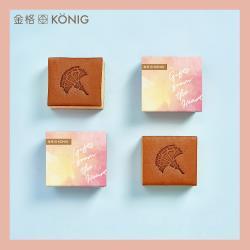 【金格食品】康乃馨限定長崎烙印蛋糕(20盒組)