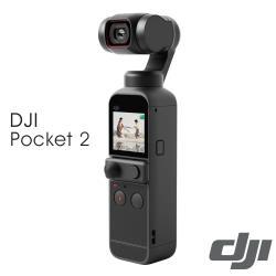 【贈Sandisk 記憶卡】DJI Pocket 2 口袋手持雲台相機 套裝版-公司貨