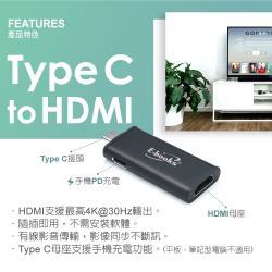 E-books WA4 鋁製Type C轉HDMI有線影音電視棒