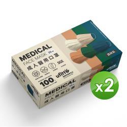 善存 醫用口罩(未滅菌)(雙鋼印)-成人平面 森林系(25入/盒x2)