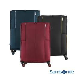Samsonite新秀麗 20吋KENNING休閒輕量飛機輪布面TSA行李箱(多色可選)