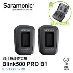 Saramonic 楓笛 Blink 500 Pro B1 1對1 TX+RX3.5mm 2.4G 無線麥克風系統