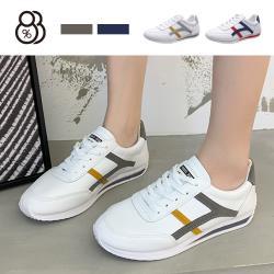 【88%】4cm休閒鞋 休閒百搭經典條紋 厚底綁帶運動休閒鞋 小白鞋