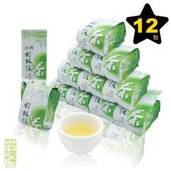 【茶曉得】杉林溪必備款水甜香醇烏龍茶葉12件組(3斤)