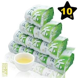 【茶曉得】杉林溪必備款水甜香醇烏龍茶葉10件組(2.5斤)