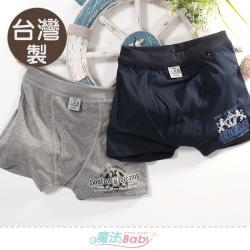 魔法Baby 青少年內褲(四件一組)  台灣製青少年四角內褲~k51533