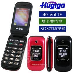 HUGIGA 4G-VoLTE雙卡折疊手機/老人機 A6 (全配/公司貨)