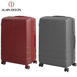 ALAIN DELON 亞蘭德倫 29吋皇家霧面系列旅行箱(2色可選)