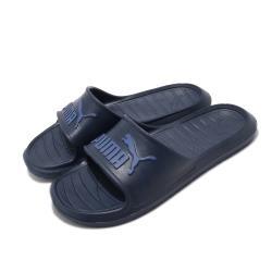 Puma 涼拖鞋 Divecat v2 套腳 男女鞋 輕便 夏日 快速排水 情侶穿搭 簡約 深藍 36940012 36940012