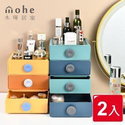 木暉 北歐風撞色圓環可疊加抽屜收納盒2入-4款顏色可選