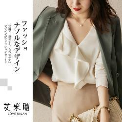【艾米蘭】韓版荷葉領襯衫造型上衣(M-XL)