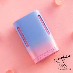 悅生活 GoTrip微旅行--漸層果凍USB充電兩用隨身風扇(頸掛 手持 隨身扇 電扇)